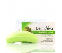 Мыло антибактериальное Dabur DermoViva Anti Bacterial Skin Soap, 75 г