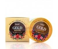 Гидрогелевые патчи для глаз с лифтинг-эффектом / Koelf Gold Royal Jelly / 60 шт. / 30 пар