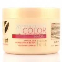 Маска для окрашенных волос Color Musk Concept 500 мл