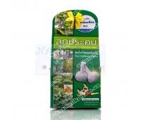 Травяной мешочек для массажа лица и тела / ISME RASYAN / 200 г