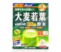 Аодзиру -порошок молодых листьев ячменя, Япония 44 саше