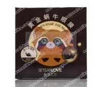 Патчи с экстрактом Муцина улитки Golden Snail Eye Mask  SersanLove 60 шт - 30 пар