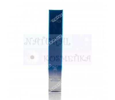Сыворотка для кожи вокруг глаз с аппликатором Жидкие патчи Bioaqua Bifida Ferment Lysate Eye Essence 15 мл