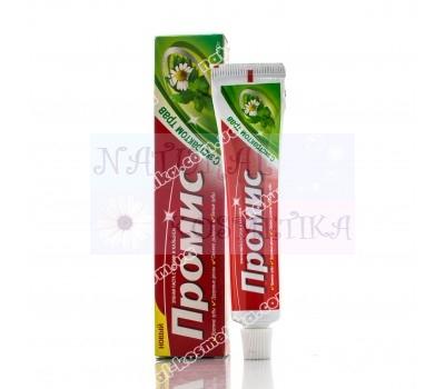 Зубна паста з екстрактом трав Dabur Promise tooth paste 100 г