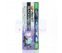 Зубная паста Черный тмин, травяная, с зубной щеткой  / Dabur Herb'l Black Seed / 150 г
