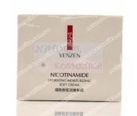 Очищающее средство против морщин для сухой и жирной кожи, VENZEN Soft Cream Hydrating Nicotinamide Essence, 50 г