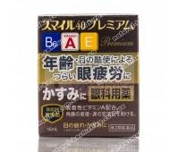 Капли японские с таурином и хондроитином Lion Premium Япония 15 мл
