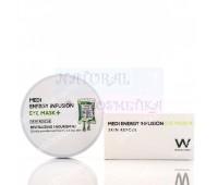 Питательные патчи под глаза / Medi Energy Infusion Eye Mask + Skin Rescue / Wonjin Effect / 90 г (60 шт.)