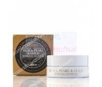 Гидрогелевые патчи с черным жемчугом / PETITFEE Black Pearl & Gold Hydrogel Eye Patch / 60 шт