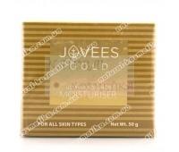 Увлажняющий крем премиум класса с 24-карата золотом / Jovees / 50 g