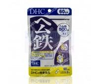 Гемовое железо - Анемия DHC, Япония, 120 кап-60 дней