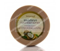 Крем-масло для тела, Патанджали / Saundarya coco body butter, Patanjali / 200 г