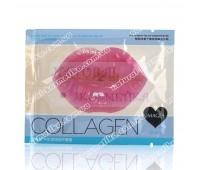 Гидрогелевая маска, патчи для губ с Экстрактом молочных протеинов Images 8 г