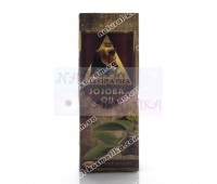 Масло Жожоба, Клеопатра, Jojoba Oil, Kleopatra, Египет,125 ml