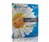 Стиральный порошок для детских вещей / DeLaMark Royal Powder for Babies / 1 кг