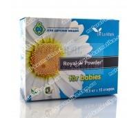Стиральный порошок для детских вещей / DeLaMark Royal Powder for Babies / 500 г