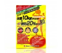 Похудение Диет Minami Healthy Foods  Япония  75 пакетов на 2.5 мес.