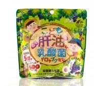 Витаминный комплекс для детей, со вкусом винограда / Kanyu & Nyusankin Drop Gummy  / 100 штук