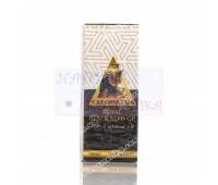 Египетское масло черного тмина, в стекле, ХЛОДНЫЙ ОТЖИМ Cleopatra, 300мл
