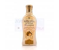 Шампунь Кафир-Лайм и Мох для сухих и секущихся волос / Kaffir Lime & Moss Shampoo For Dry splitend hair Size / 150 мл