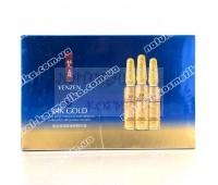 VENZEN 24K Pure Gold Essence эссенция с гиалуроновой кислотой и частицами золота 7шт*2мл