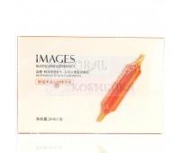 Сыворотка для лица с экстрактом апельсинового масла Images 7 шт*2 мл