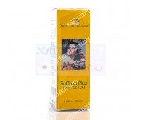 Сыворотка для кожи Шафран Плюс Шахназ Хусейн / Saffron Plus / Shahnaz Husain / 50 мл