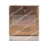 Сыворотка для лица, Venzen Bright Repair Skin Color, 30 кап