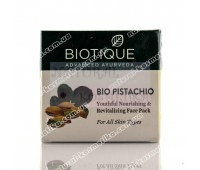 Маска для лица фисташковая, Биотик / Bio Pistachio, Biotique / 50 г