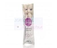Сыворотка с гиалуроновой кислотой / Baby Skin Serum, Bioaqua / 10 мл