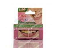 "Тайская зубная паста отбеливающая 5 Star Herbal Clove Toothpaste "" Розовая"", 25 гр.,/ Таиланд"
