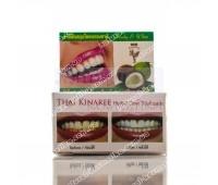 Отбеливающая зубная паста Свежесть и Белизна с маслом Кокоса / Thai Kinaree / 25 г