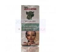 Косметическое масло для лица от морщин, Холодный отжим Cleopatra Египет 60 мл.
