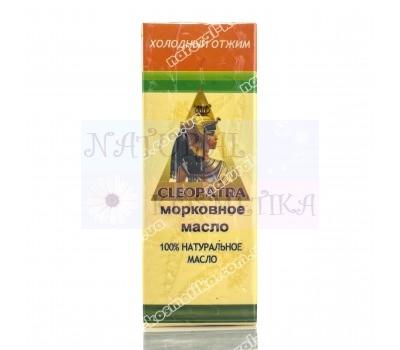 Морковное масло универсальное, масло для волос, масло для кожи лица и тела / 125 мл