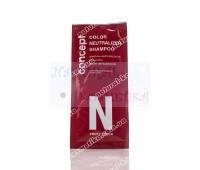 Серебристый шампунь для светлых оттенков для нейтрализации желтизны Concept, Блонд, Clever Company / 15 мл