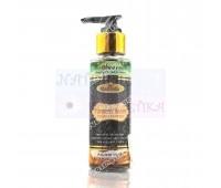 Аюрведический гель для умывания с медом, Кхади / Turmeric Honey Facial Cleanser / 100 мл
