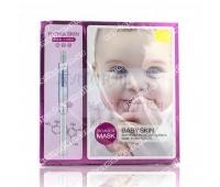 BioAqua Baby набор для идеальной кожи (сыворотка + 5 тканевых масок) / Китай
