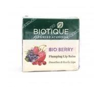 Бальзам для губ Biotique Bio Berry Plumping Lip Balm 12 г