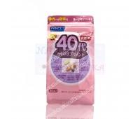 Комплекс витаминов для женщин 40+ / Fancl / Япония / 30 пакетиков