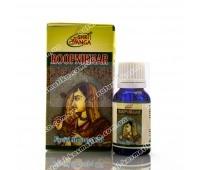 Рупникхар -уникальное аюрведическое масло для лица, Roopnikhar Shri Ganga 15 мл