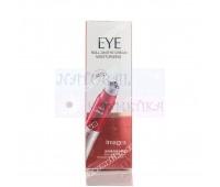 Средство от морщин с роликовой насадкой / Images Roll-on Eye Cream Moisturizing / 20 г