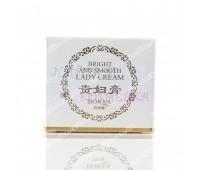 Ночной отбеливающий крем для лица Биоаква / Beauty muscle run lady cream / Bioaqua / Китай / 30 г