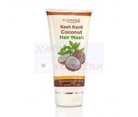 Шампунь Кокосовый для сухих и повреждённых волос, Coconut Hair Wash Kesh Kanti Patanjali 150 мл