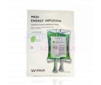 Увлажняющая ампульная маска для лица /  Medi Energy Infusion Concentrated Ampoule Mask / Wonjin / Корея / 30 г