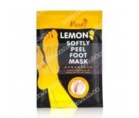 Маска - пилинг для ног с алое вер, Lemon / Aloe Vera, Лимон softly peel Foot Mask Moods, Belov / 1 пара