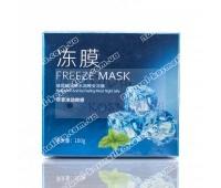 Охлаждающая желейная маска для лица / BioAqua Freeze Mask Hyaluronic Acid Moist Night Jelly / 50 г