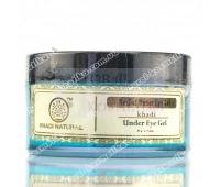 Гель под глаза и кожи вокруг глаз, Кхади / Under eye gel, Khadi / 50 гр