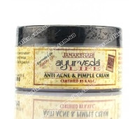 Травяной крем против прыщей с маслом ши для жирной, чувствительной и склонной к акне кожи Кхади / Herbal acne pimple cream / Khadi / Индия / 50 г