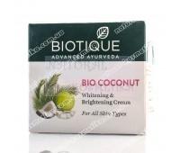 Био Кокос, Биотик, Bio Coconut, Отбеливающий и питательный крем / 50 g