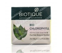Био Хлорофилл, Биотик / Bio Chlorophyll, Oil-Free Anti-acne Gel, Biotique / 50 г